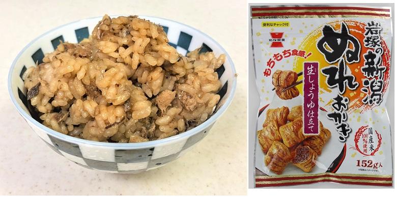 ぬれ 煎餅 作り方