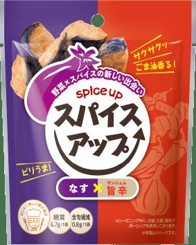おすすめお菓子