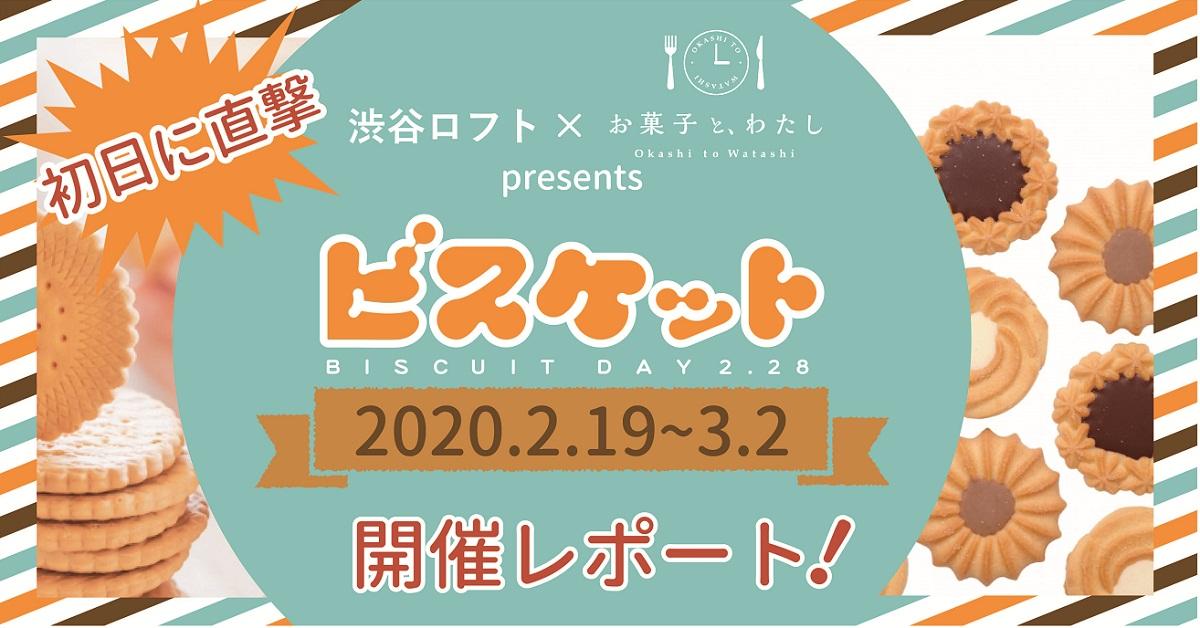 刃 鬼 滅 の 渋谷 ロフト 『鬼滅』くじ 売り切れ報告続出|日本タレント名鑑